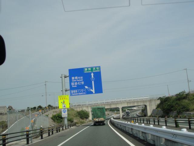 DSC02496.jpg